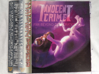 Innocent_Crime___52165d341c353.jpg